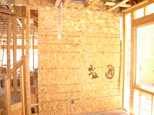 Wall Construction Nevada Home Inspections